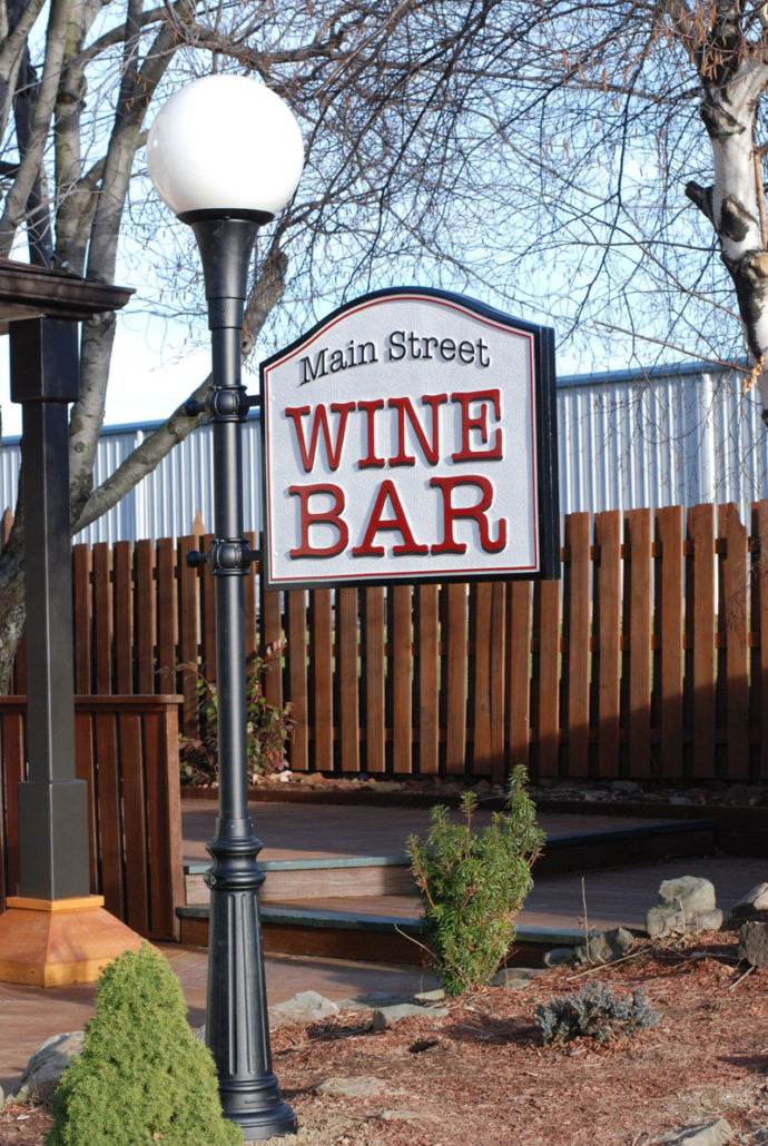 wine-bar-sign-full-view